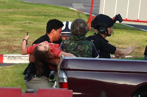[포토] 태국서 총기 난사, 최소 21명 사망