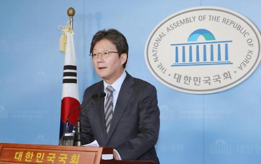 [전문] 유승민 4·15총선 불출마…한국당과 신설합당 추진