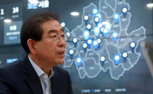 서울시, 올해 스마트도시 사업에 1014억원 투자…공공 와이파이 구축