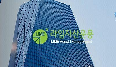 라임 펀드 자산 3.8조로 축소… 40% 환매 중단