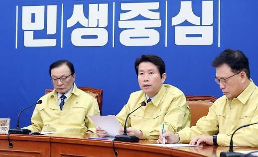 野 文 탄핵 발언에 이인영 무책임한 발언 통제선 넘어 매우 유감