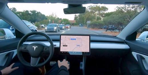 [반도체로 달리는 자동차] 테슬라·아우디와 함께...삼성 '차량용 반도체' 가속 페달