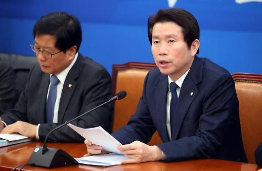 여야 원내대표 오후 회동…코로나특위·선거구획정 쟁점