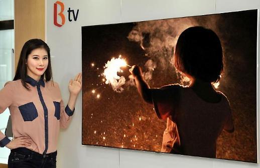 봉준호 특집관 생긴다… B tv 기생충 아카데미 4관왕 기념 오픈