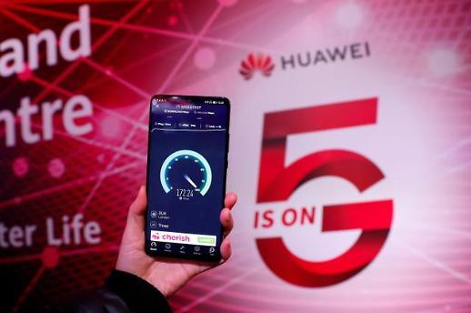 中, 5G사업 화웨이 차별 말라… 프랑스·영국 경고