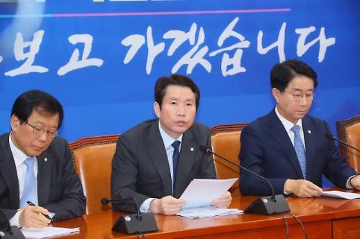 與 한국당 대통령탄핵 주장 정치퇴행…국민 등에 칼 꽂는 것