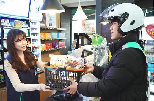 세븐일레븐도 먹거리 배달 서비스 막바지 합류…편의점 배달 경쟁 본격화