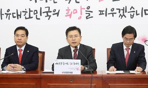 탄핵 띄우는 한국당…황교안 文 침묵, 묵시적 혐의 인정