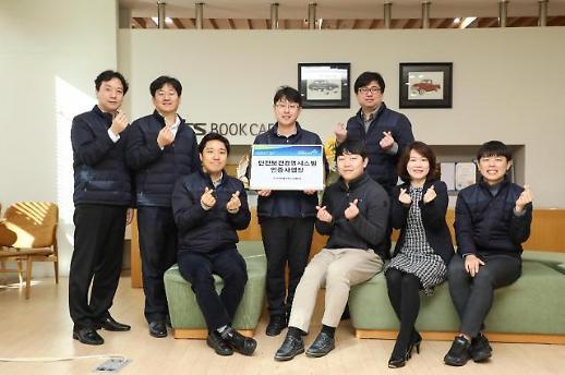 한국교통안전공단, 안전보건경영시스템 인증 획득