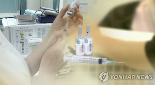 유명 배우·재벌가 자제 등 10여명 프로포폴 불법 투약 의혹