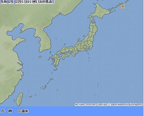 일본 홋카이도 동쪽 해상 규모 7.0 지진…쓰나미 우려 없어