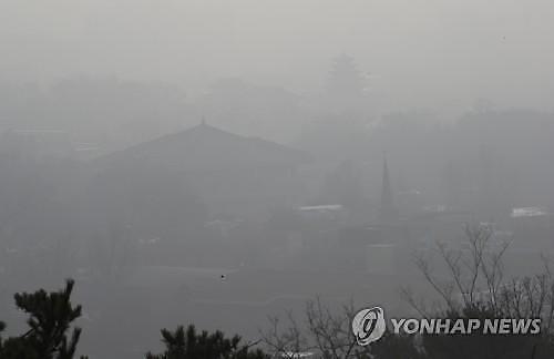 [내일 날씨] 수도권 미세먼지 나쁨...낮 최고 19도