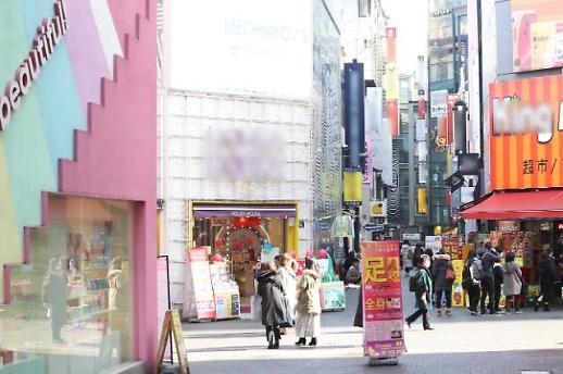 [코로나19] 관광객·내국인 모두 줄며 명동·남대문 시장 매출 80% 급감