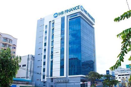 우리은행 캄보디아 자회사 2곳 합병...현지 공략 박차