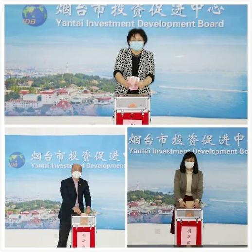 옌타이시 투자촉진센터, 사랑나눔 활동 펼쳐 [중국 옌타이를 알다(436)]
