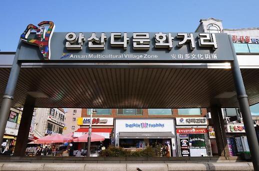 Số người nước ngoài tại Hàn Quốc lần đầu tiên vượt quá 2,5 triệu người…Tăng 6.6%