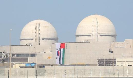 3년 지연된 UAE 바라카 원전…1호기 운전허가 승인