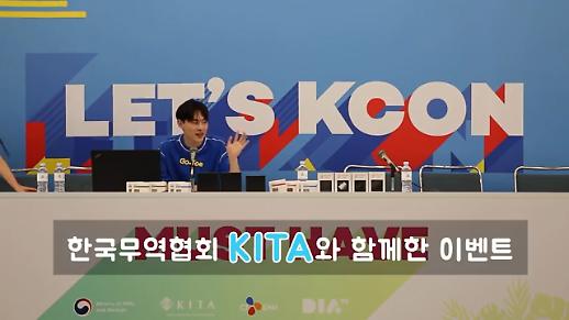 CJ ENM 다이아 티비, 서울시와 손잡고 국내 브랜드 글로벌 진출 돕는다