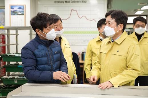 장석영 과기정통부 2차관, 코로나19 예방 방송 현장 방문