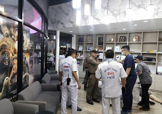 태국 방콕시내 쇼핑몰서 또 총기사건 발생...1명 사망·1명 부상