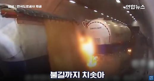 [사사건건] 사매2터널 사고, CCTV로 본... 안타까운 현장 사진