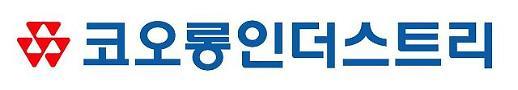 코오롱인더, 작년 영업이익 1729억원…전년比 3.8%증가