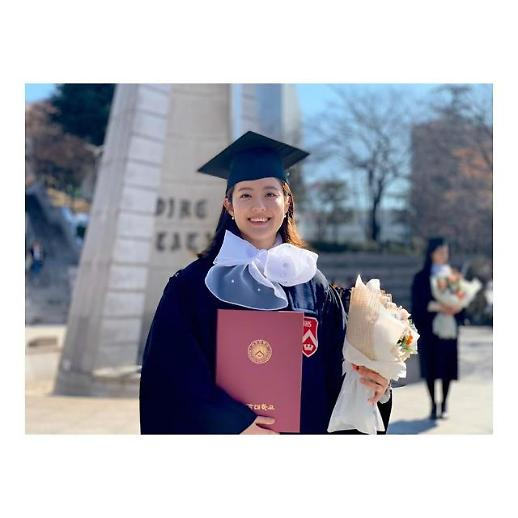[SNS PIC★] 남지현, 서강대 졸업사진 인증 전공은?