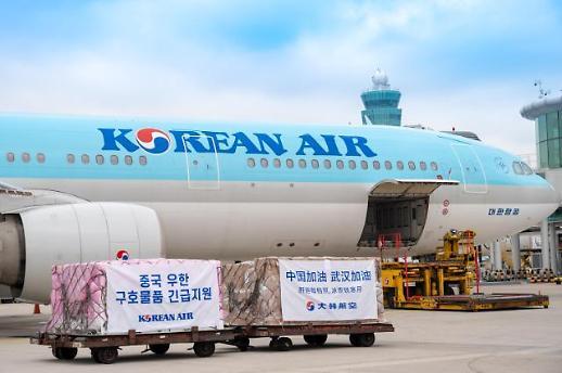 대한항공, 중국 우한에 긴급 구호품 지원