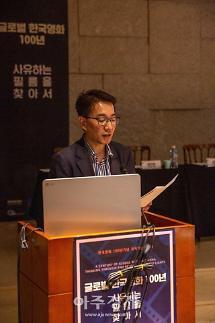 김지훈 중앙대 교수 '풀브라이트 중견학자 연구장학금' 수상