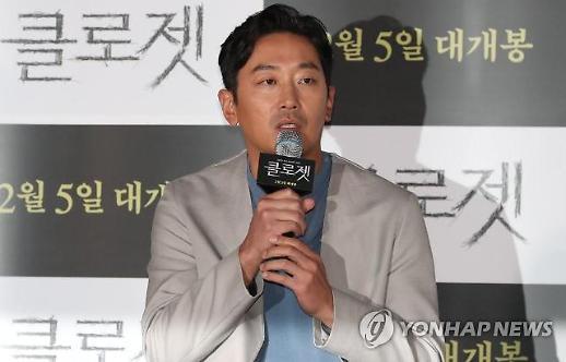 하정우 측근 불법 투약 없었다 성형외과 원장 문자 공개