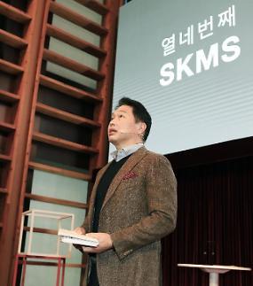 """최태원 """"SK경영 목표는 지속가능한 구성원 행복""""…'사회적 가치' 개념 정립"""
