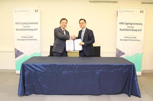 KT-세계은행, AI·빅데이터 기반 개발도상국 보건역량 강화