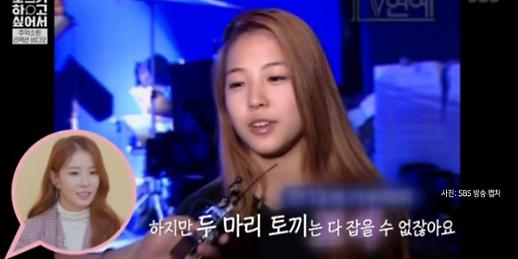 [연예 PIC★] 보아, 20년만에 밝힌 두 마리 토끼 진실은? 욱토크