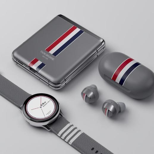 삼성전자, 갤럭시Z 플립 톰브라운 에디션 21일 0시부터 온라인 판매