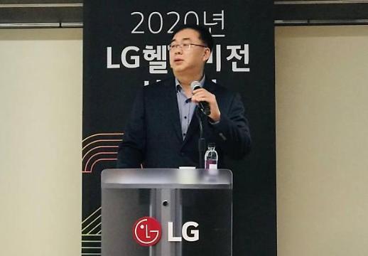 LG헬로비전 송구영 대표, 코로나19 대응처럼 케이블TV의 지역성 가치 잘 보여 달라