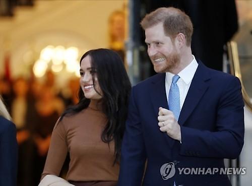 [이슈 Pic] 英 해리 왕자 부부가 금지당할 수 있다는, 로열(Royal) 명칭 무엇?