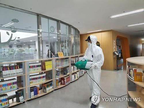 [코로나19] 대구 유치원·초중고교 800곳 개학 1주일 연기