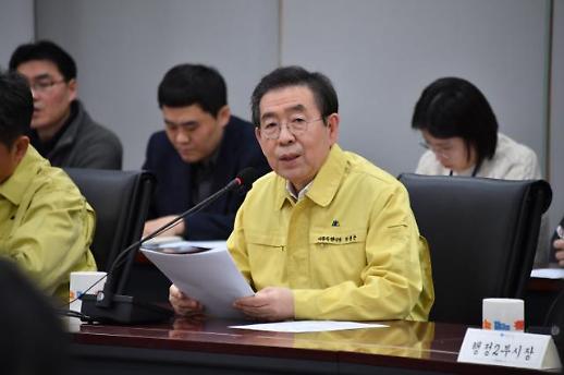 [코로나19]박원순 광화문광장 집회 금지 발표…신천지교회도 일시 폐쇄