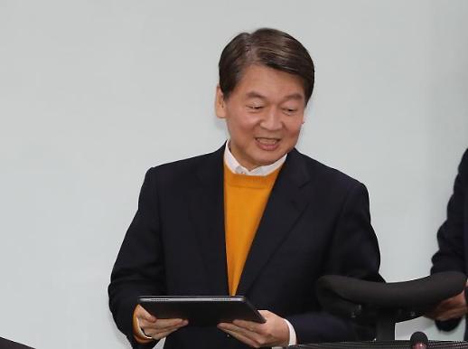 국민의당 공식 출범…안철수 이해찬·황교안에 공개토론 제안