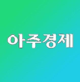 """[아주경제 오늘의 뉴스 종합]文 대통령 """"위기경보 '심각 단계'로 격상…중대 분수령"""