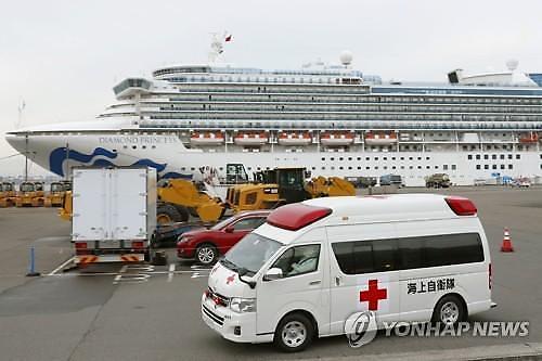 [코로나19]일본 정박 크루즈선 감염자 57명 추가...승무원만 55명