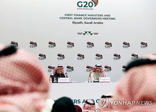 G20 재무장관 회의 최대 화두도 코로나19