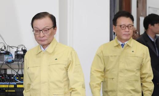 이해찬, 코로나19 확산 집권당 대표로서 송구…대면선거운동 중단