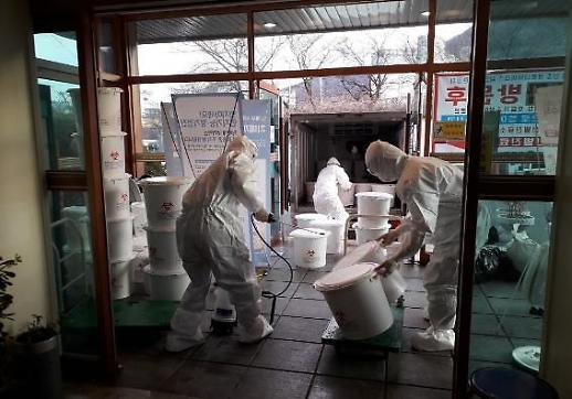 [코로나19] 6명 사망 청도 대남병원 내부 생활 모습