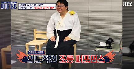 [이슈 PIC★] 소녀상 조롱, 매춘부 발언 극우 인사에 김구라 쓴소리