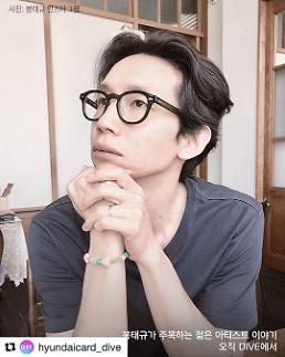 [연예 PIC★] 봉태규, 드라마 펜트하우스 컴백, 역할은?
