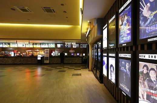 [기획] 코로나19에 극장가 비상사태…개봉 밀리고 관객수는 뚝