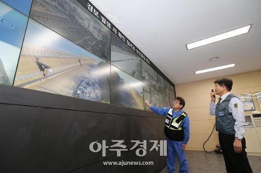 포스코 포항제철소, 최첨단 방호설비 구축...보안경쟁력 높여