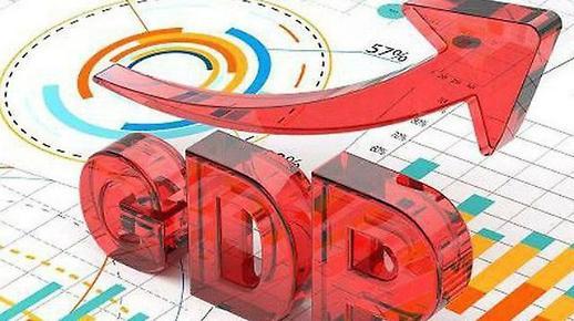 Xu thế hạ thấp kì vọng tăng trưởng kinh tế toàn cầu trong năm nay do ảnh hưởng nghiêm trọng từ Covid19