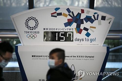 [코로나19] 日 올림픽 향한 불굴의 의지에도…IOC 취소할 수도